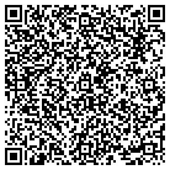 QR-код с контактной информацией организации КУДРЯШОВСКОЕ, ЗАО