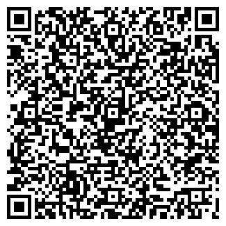 QR-код с контактной информацией организации СЭЙНЕР
