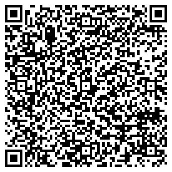 QR-код с контактной информацией организации КОЛБАСНЫЙ БЛЮЗ, ООО
