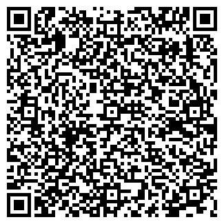 QR-код с контактной информацией организации ЛУКА