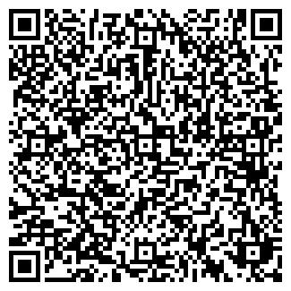 QR-код с контактной информацией организации МАСЛО И СЫРЫ