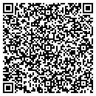 QR-код с контактной информацией организации РАСАЛ