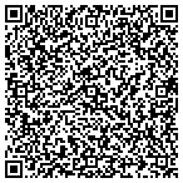 QR-код с контактной информацией организации ПК «Невод»