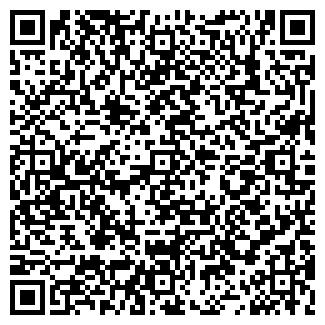 QR-код с контактной информацией организации ОИС-96, ООО