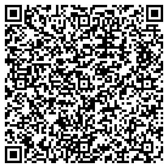 QR-код с контактной информацией организации СЕВЕРНЫЙ МИР-Н ТД, ООО