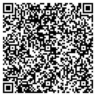 QR-код с контактной информацией организации ЭТРОН, ООО