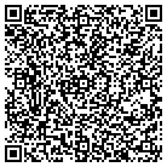 QR-код с контактной информацией организации ГОРБУНОВ, ЧП