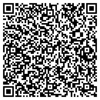 QR-код с контактной информацией организации ОВОЩЕВОД