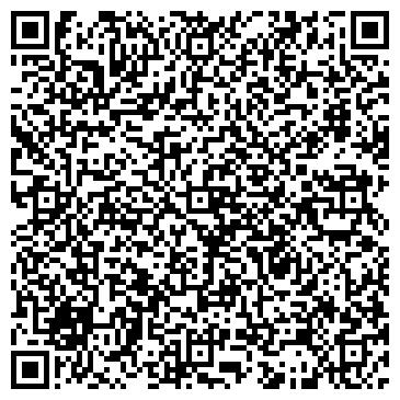 QR-код с контактной информацией организации ПРЕДПРИЯТИЕ СВИД, ООО
