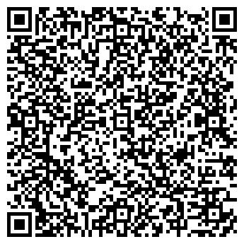 QR-код с контактной информацией организации ПРОДГАММА, ООО