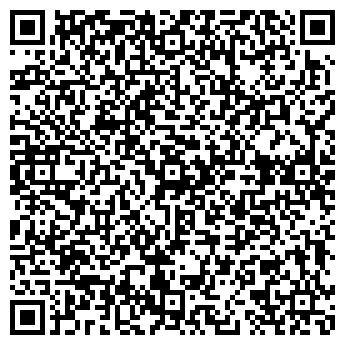 QR-код с контактной информацией организации БЕЛЬКАНТО, ООО