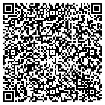 QR-код с контактной информацией организации ДЕНОС МИНИ-ПЕКАРНЯ, ООО