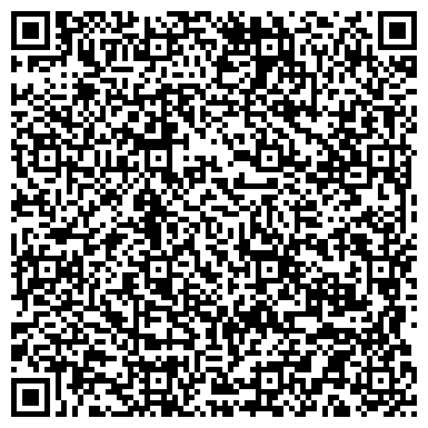 QR-код с контактной информацией организации МАГАЗИН-ПЕКАРНЯ СИБИРСКАЯ КОМПАНИЯ РЕГИОН, ЗАО