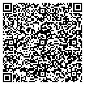 QR-код с контактной информацией организации СДОБА, ООО