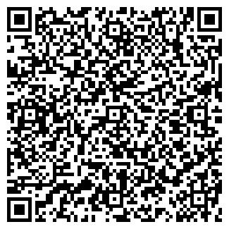 QR-код с контактной информацией организации ИНЯ ПК, ООО