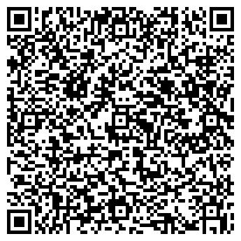 QR-код с контактной информацией организации АГРОТРАК, ООО