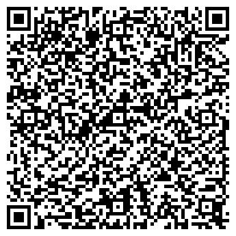 QR-код с контактной информацией организации ЛАПЛАНДИЯ, ООО