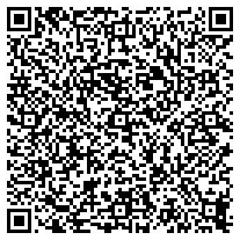QR-код с контактной информацией организации НОРТОН ТД, ООО