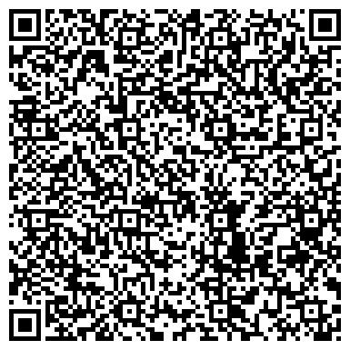 QR-код с контактной информацией организации СИБИРСКИЙ ГУРМАН КОМБИНАТ ПОЛУФАБРИКАТОВ, ООО