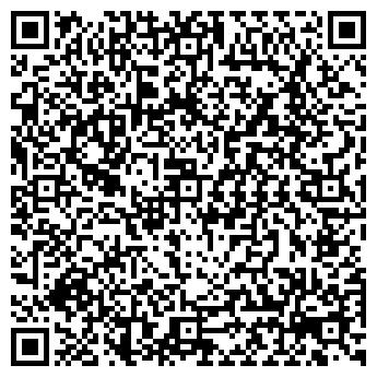 QR-код с контактной информацией организации ВАГАДОК, ООО