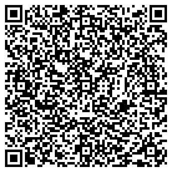 QR-код с контактной информацией организации ДИПЛОМАТ, АОЗТ