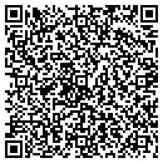 QR-код с контактной информацией организации КОНДИТЕРСКИЙ ГОРОД, ООО