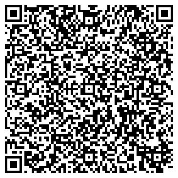 QR-код с контактной информацией организации КОНКВЕСТ ФУД ПРОИЗВОДСТВЕННЫЕ ЦЕХА, ООО
