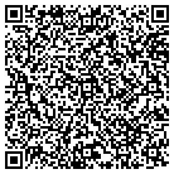 QR-код с контактной информацией организации КОФЕ-ТЕРРА КОНДИТЕРСКАЯ