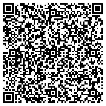 QR-код с контактной информацией организации МАКРО-С, ООО