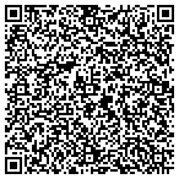 QR-код с контактной информацией организации ПЕРВЫЙ КОНДИТЕРСКИЙ ЦЕХ, ООО