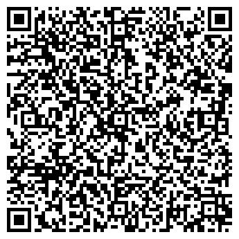 QR-код с контактной информацией организации СИБИРСКИЙ КУЛИНАР, ОАО