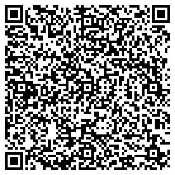QR-код с контактной информацией организации СИБИРЯЧКА, ОАО