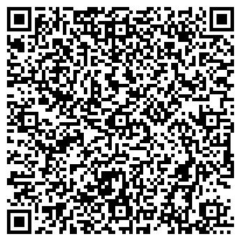 QR-код с контактной информацией организации СИБРИНА ТД