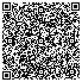 QR-код с контактной информацией организации СЛАДКО СИБИРЬ, ООО