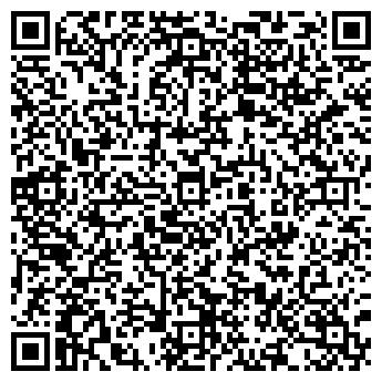 QR-код с контактной информацией организации СЛАСТЕНА
