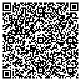 QR-код с контактной информацией организации ЭСЕД, ООО
