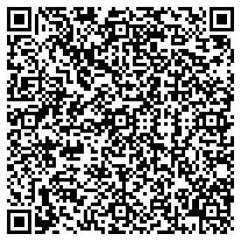 QR-код с контактной информацией организации СИБТАР