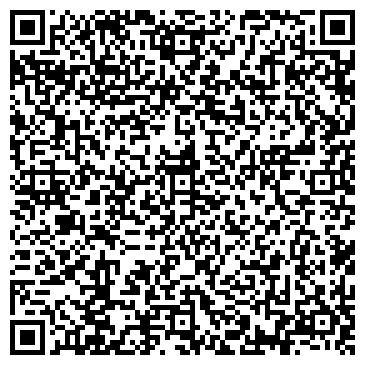 QR-код с контактной информацией организации ВИММ-БИЛЛЬ-ДАНН НОВОСИБИРСК