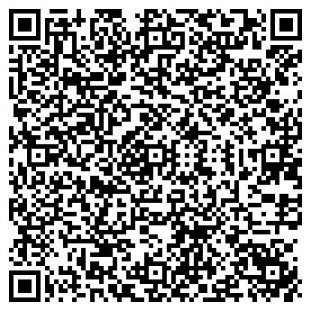 QR-код с контактной информацией организации АЛЛЕГРО-СП ТД