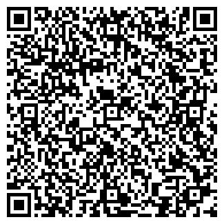 QR-код с контактной информацией организации ВИГ ПКП