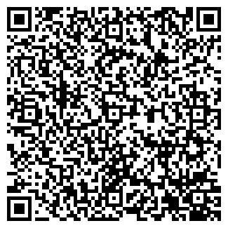 QR-код с контактной информацией организации ВОДНИК ТФ