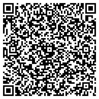 QR-код с контактной информацией организации ГАЛС-1