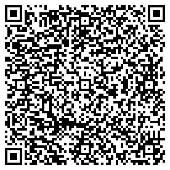 QR-код с контактной информацией организации КОМАНДА-Л, ООО