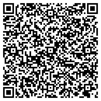 QR-код с контактной информацией организации КРУШИНКА