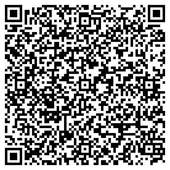 QR-код с контактной информацией организации МАГАЗИН ГЕРМЕС № 79