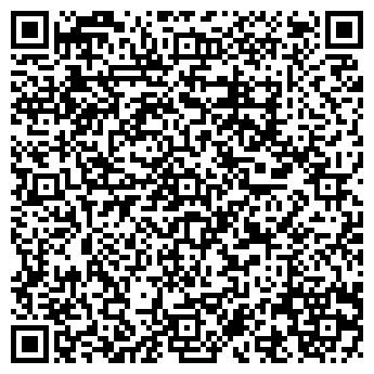QR-код с контактной информацией организации МАГАЗИН СИБИРЯЧКА № 10