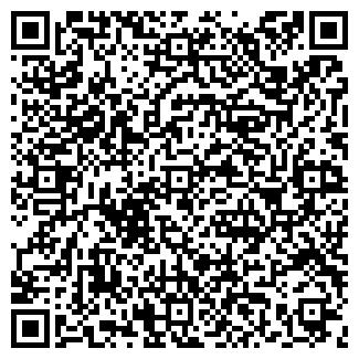 QR-код с контактной информацией организации МЕЧТА ЛТД