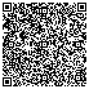 QR-код с контактной информацией организации СИБВЕСТЭКС-ТРЕЙД