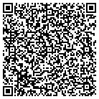 QR-код с контактной информацией организации СИБИРЬ-СК, ООО