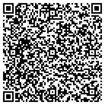 QR-код с контактной информацией организации СИБИРЬ-ХЕЛЕН
